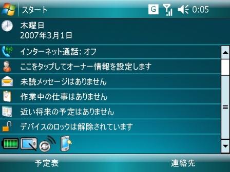 Xbow_JPN2.jpg