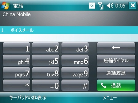 Xbow_JPN3.jpg