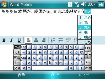 Xbow_JPN5.jpg