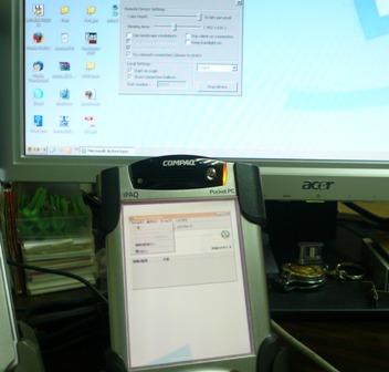 Side_DeskTP.JPG