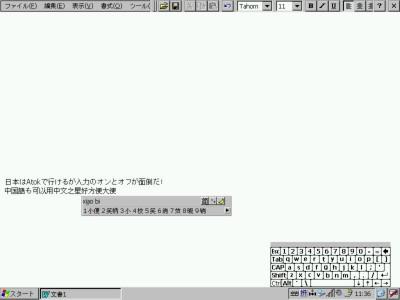 PSION_CHINE (2).jpg