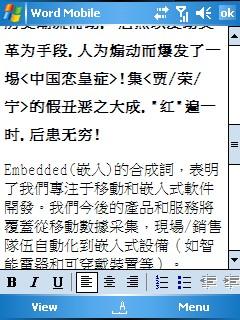 HK_IME_CHT_CHS.jpg
