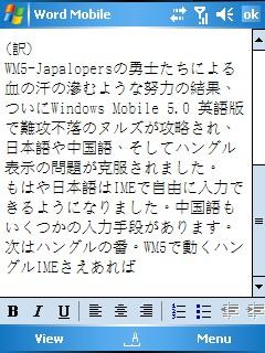 HK_IME_JP.jpg