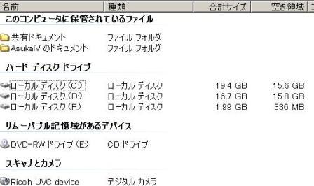 U1010_16GB_D.JPG