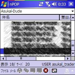 6915_BT06 (1).jpg