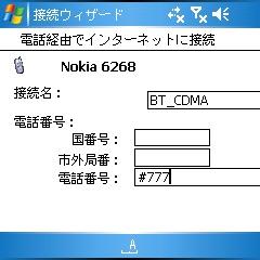 hw6915_BT_DUN_2.jpg