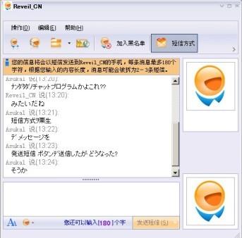 Fetion_4.jpg