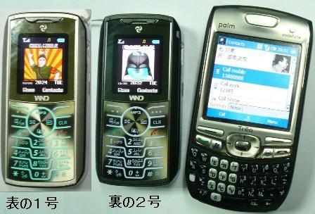 111Modem_2000.JPG
