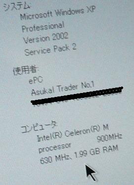 2GB_1.JPG