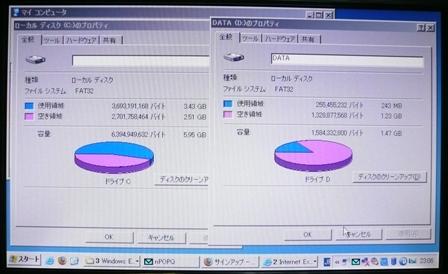 8GB_eeepc.JPG
