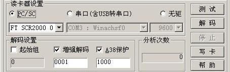 2007118103143.jpg