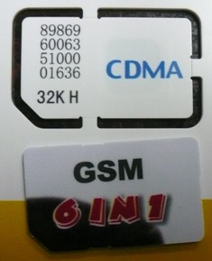 SIM_CDMAx1_B.JPG