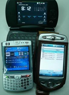 Real_PDA_Trio.JPG