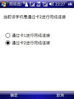 HKC_Network.jpg
