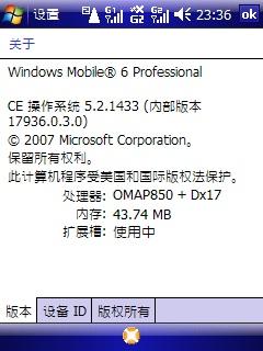 HKC_OS_Versio.jpg