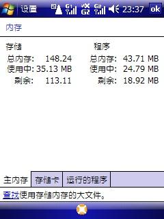 HKC_RAM.jpg