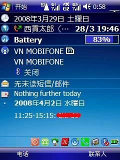 HKC_Today.jpg