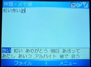 Bava_Atok2.JPG