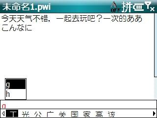 Bava_CJ_1.jpg