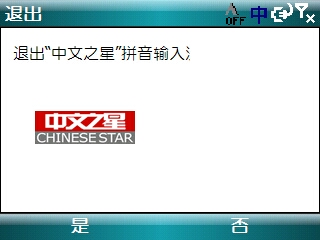 Bava_CJ_2.jpg