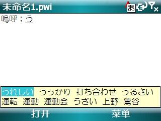Bava_CJ_333.jpg