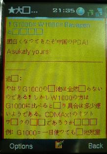 u980_1.2.JPG