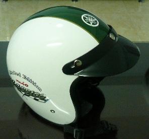 MioClassico_Helmet.JPG