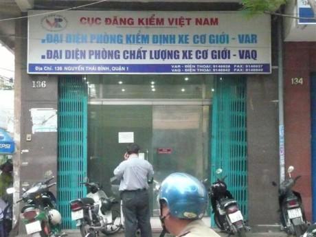 VietnamRegister.JPG