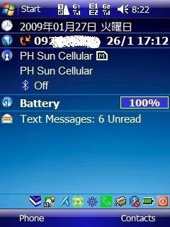 SunCellor.jpg