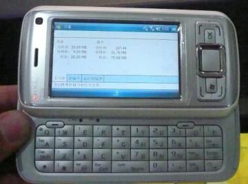 HKC901_3G_Dagane2.JPG