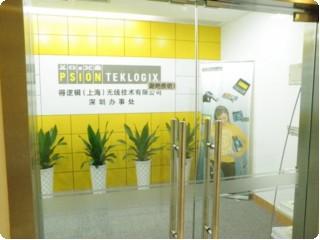 Psion_SZ.JPG