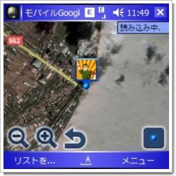 BeachNoName.jpg