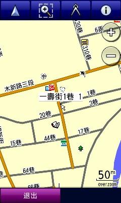 GarminTaiwan50020_Kanji_on_Map.jpg