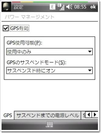 4_Psion_GPS_Dismount.jpg