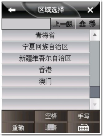 United_China8.jpg
