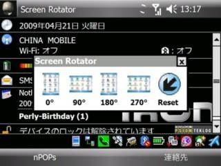iKON_ScreenRote.jpg