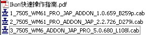 iKON_AddOnCAB.jpg