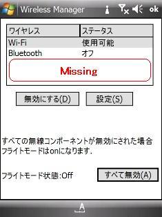 iKON_CleanBoot.jpg