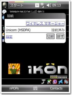 CH_UNGSM3G.jpg