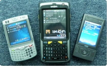 Trio_GSMPhone.JPG