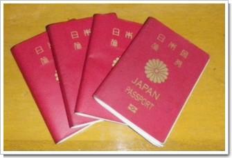 Pasporten.JPG