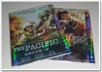 The Pacif.JPG