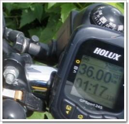 Holux245SpeedAndDistance2.JPG