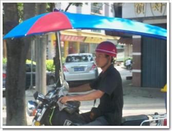 UmbrellasMoto2.JPG