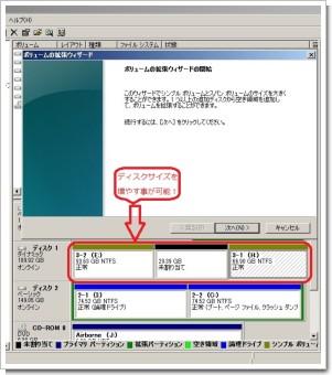 DeskAdmin.jpg