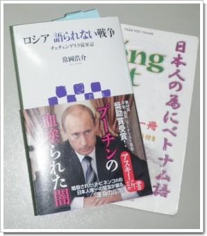Shamil_book.jpg