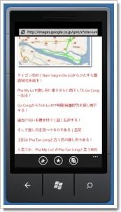 WM_Pone7_2.jpg