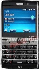 W72_dual_sim_tv_windows_mobile.jpg
