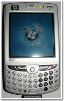 CIMG2269.JPG