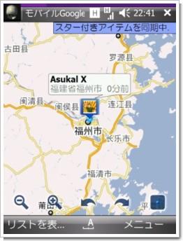 Fuzhou_Jsn21.jpg
